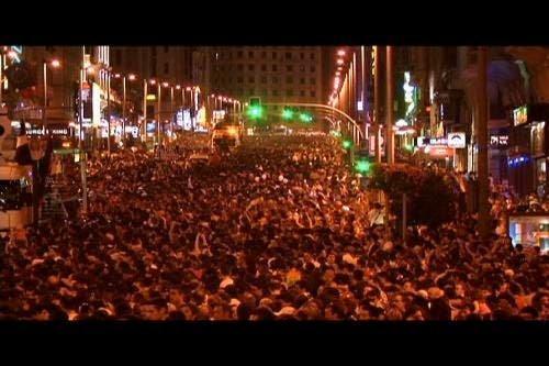 Documental: Para que me nombres (So called equals)